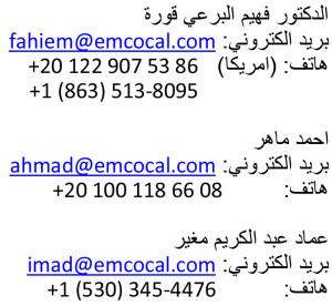 Egypt – EMCO CAL
